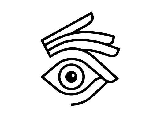 500x395 Image Result For Simple Eye Logo Logo Eye Logo
