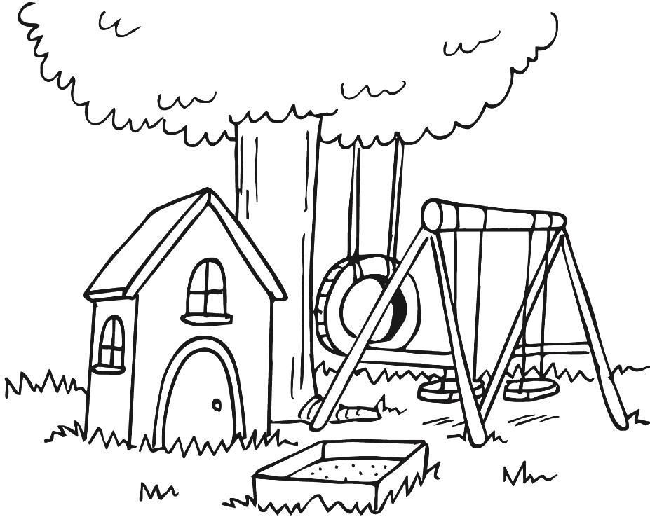 Home Garden Clipart