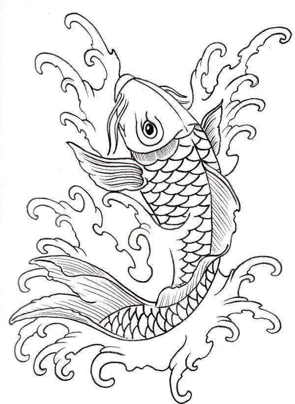 600x822 Simple Koi Fish Outline