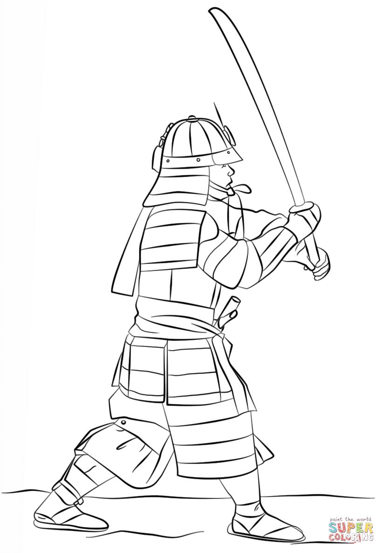 Simple Samurai Drawing at GetDrawings.com | Free for personal use ...