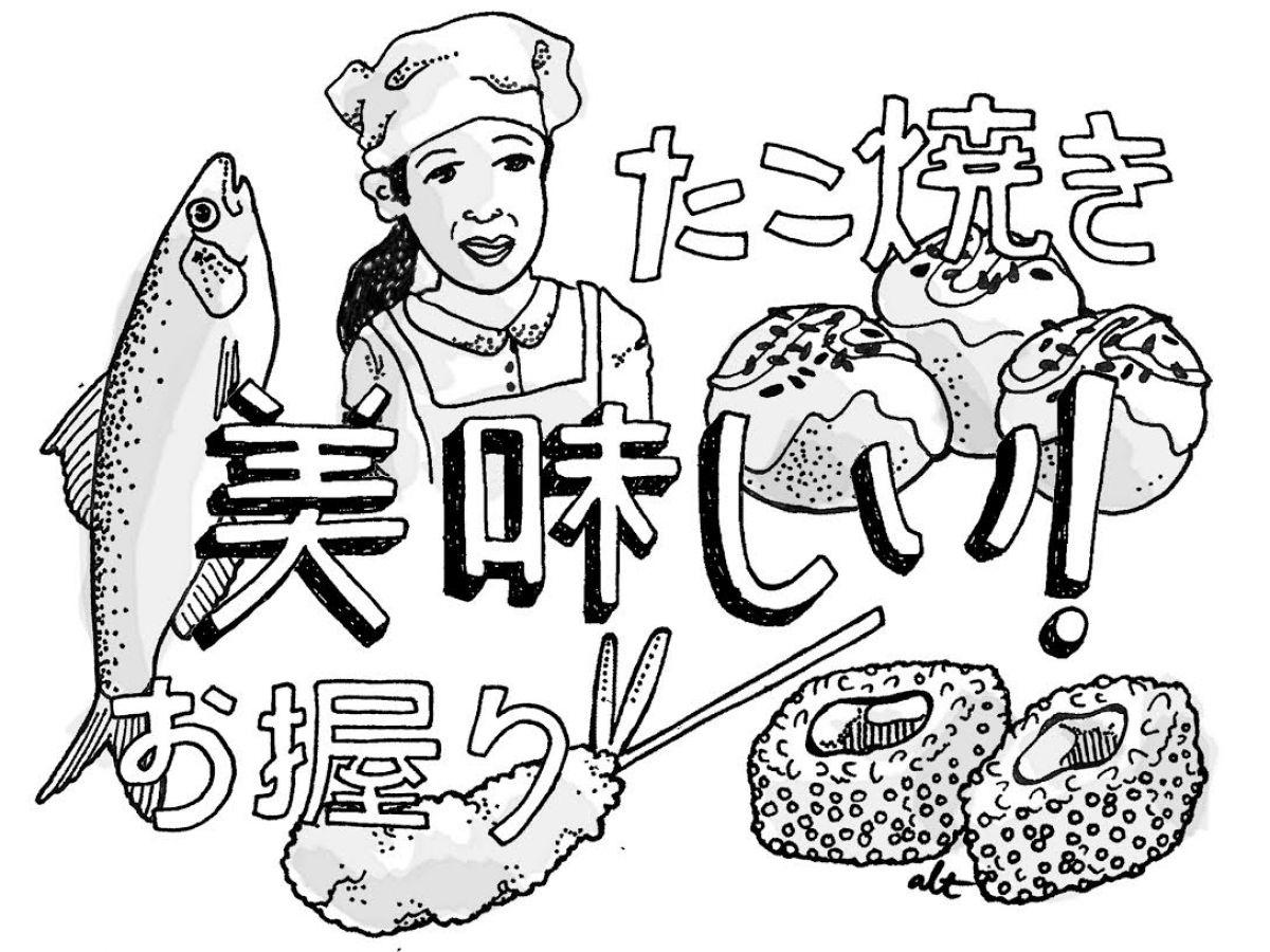 1200x900 Japanese Snacks Aarongilbreath's Blog
