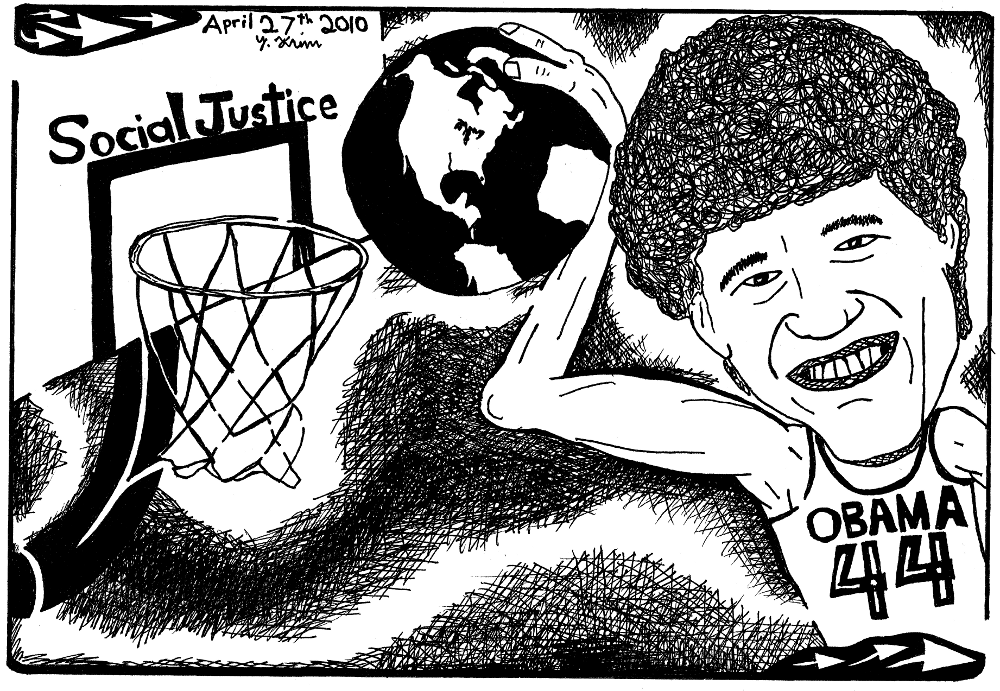 1000x691 Slam Dunk Social Justice Editorial Cartoon Amp Maze