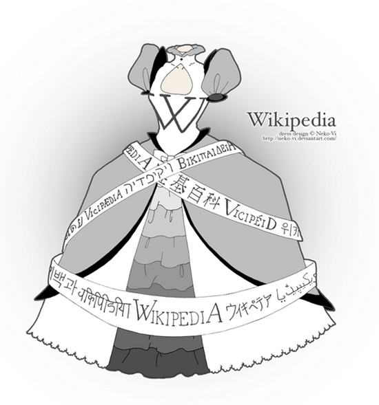 550x589 Wikipedia