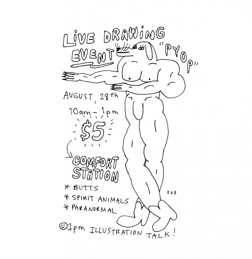 874x900 Comfort Society Presents Live Drawing By Rachal Duggan