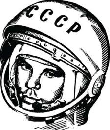 225x266 Space Helmet Free Vector 4vector