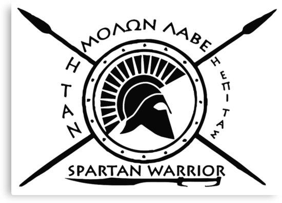 550x395 Spartan Warrior