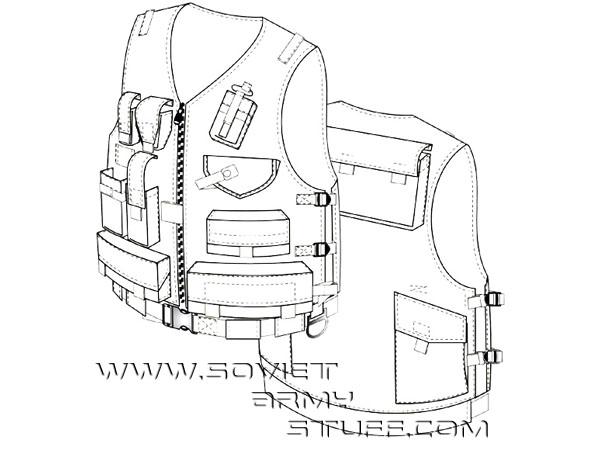 600x450 Soviet Army Stuff