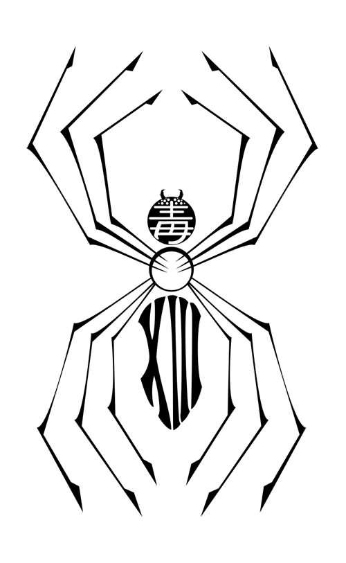 500x813 Spider Tattoo Designs Drawings Spider Tattoo Sketches For Men