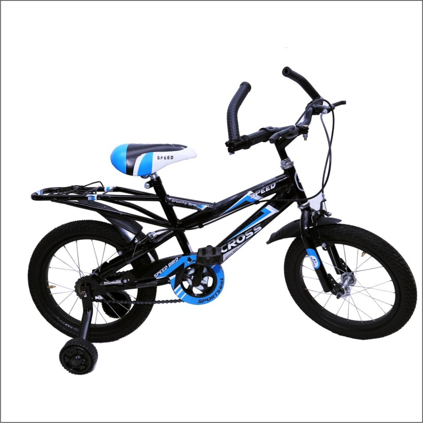 832x832 Speed Bird Cycle Ind Speed Bird Swing Child Cycle