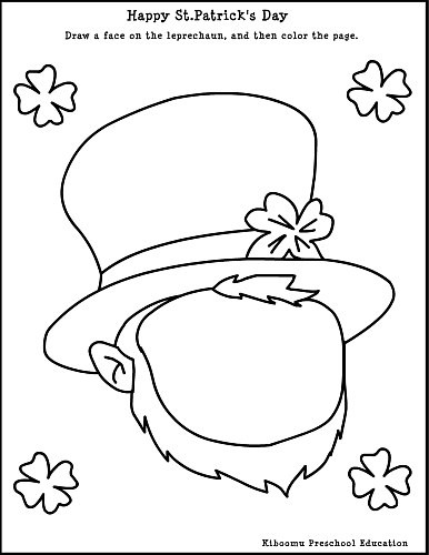 picture about St Patrick's Day Worksheets Free Printable called St. Patricks Working day Drawing at  Absolutely free for