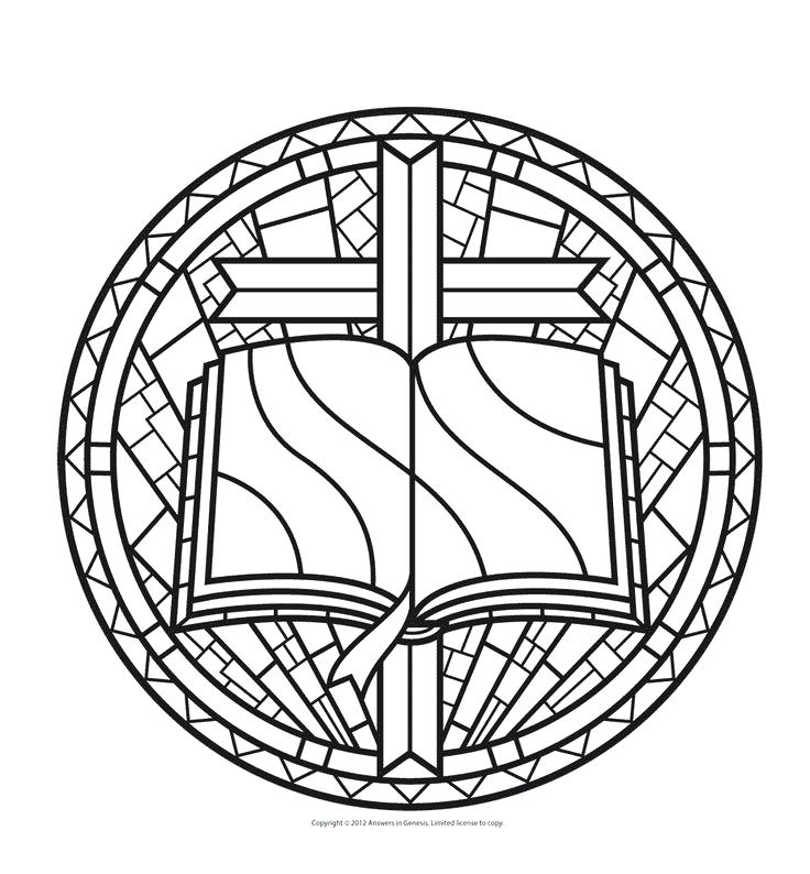 736x794 Stained Glass Window Coloring Page Stained Glass Windows Coloring