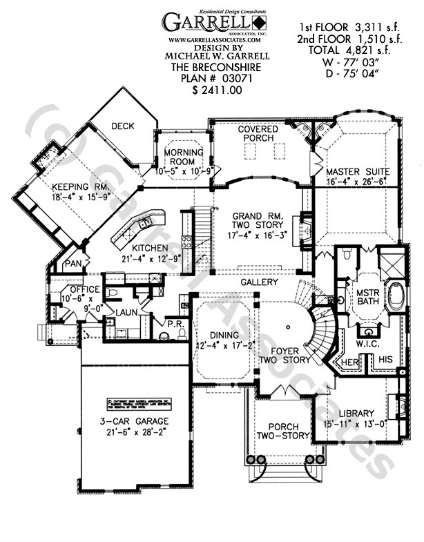 614x785 Curved Staircase Design Plans Amazing House Plans