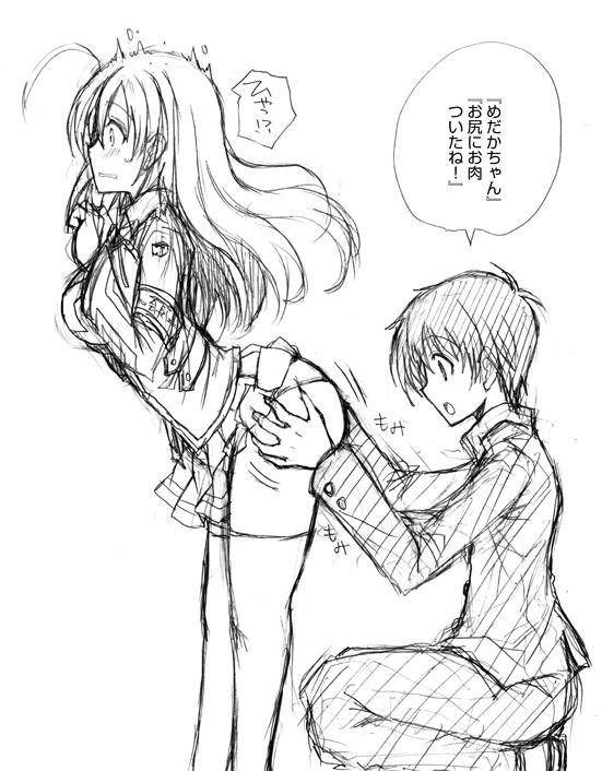 551x706 Animemanga] General Picture Topic