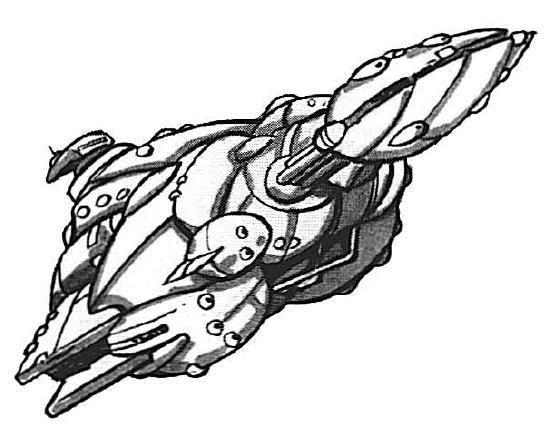 546x442 Republic Class Star Destroyer Alien Species Fandom Powered By