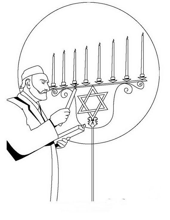 570x737 Hanukkah Star Of David Coloring Pages
