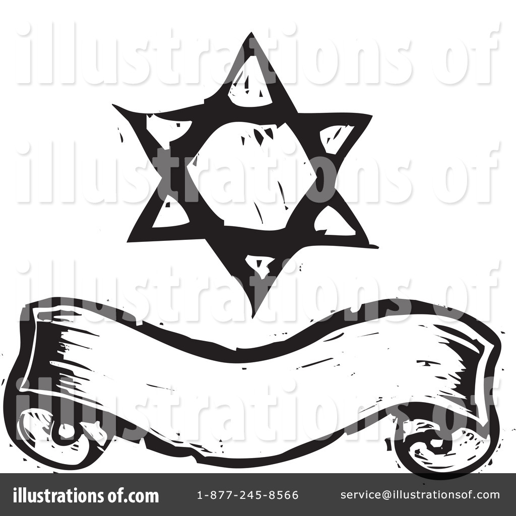 1024x1024 Star Of David Clipart