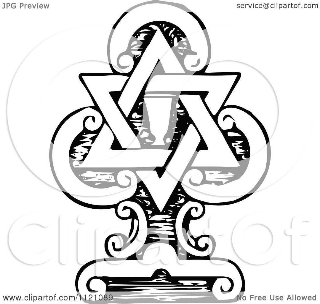 1080x1024 Clipart Of A Retro Vintage Black And White Star Of David Ornament