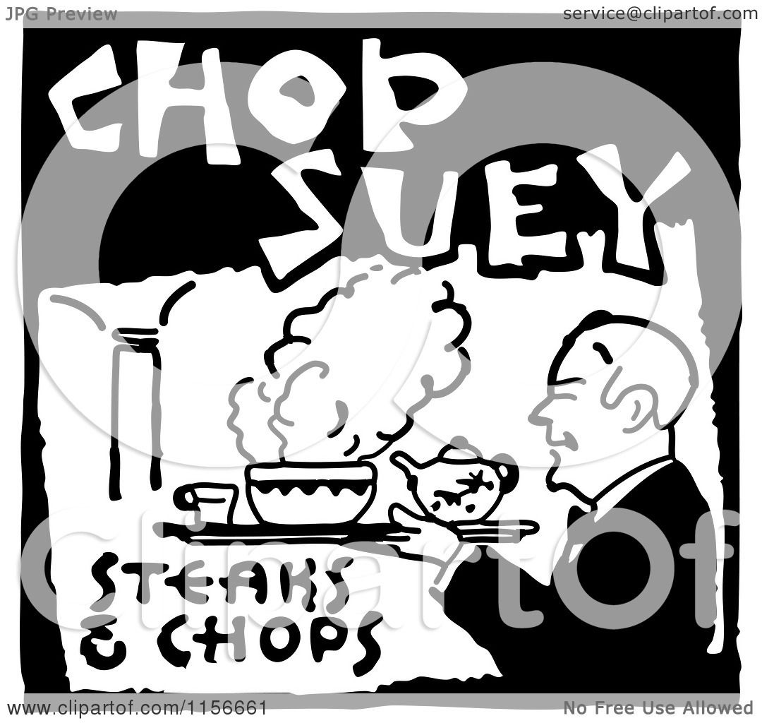 1080x1024 Clipart Of A Black And White Retro Chop Suey Steaks And Chops Food