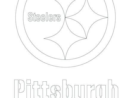 440x330 Steelers Logo Coloring Page Remarkable Logo Coloring Page