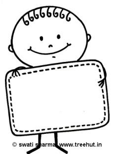 235x313 Stick Figures Kids Clipart