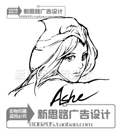 426x469 Cartoon Game Lol Ashe Sketch Wall Decals Stickers Decal Sticker
