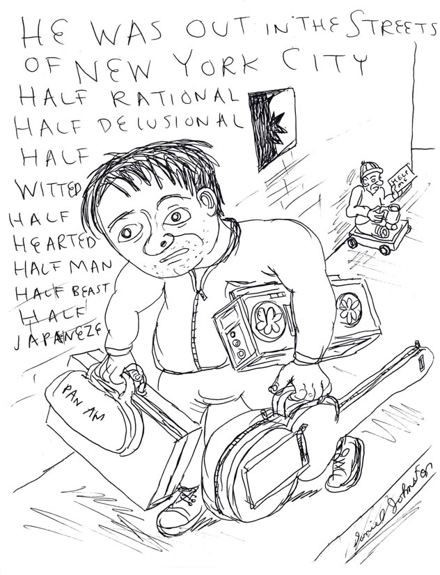 632x825 Daniel Johnston Early Drawing Product Details