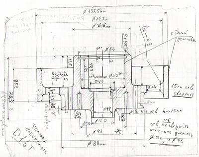 400x317 Drawings Gear For 2 Stroke Motor (Airboat, Hovercraft And Light