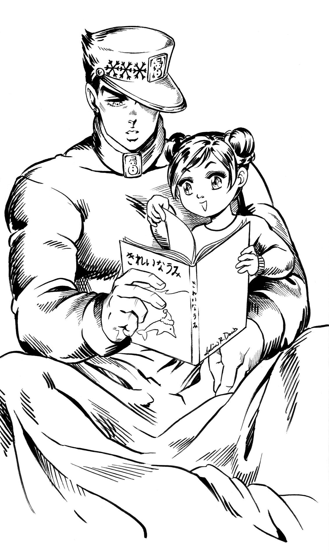1129x1920 Dreaming And Drawing Do You Like Sumo, Kakyoin