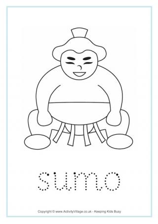 320x452 Sumo Wrestling
