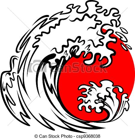 450x464 Sea Wave And Red Sun. Tsunami Wave And Red Sun On Storm Sea Vector
