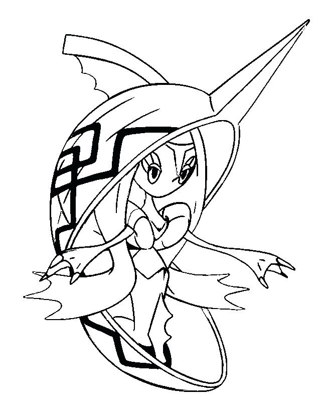 642x800 Sun Moon Earth Coloring Pages And Drawing G Best Coloring Disney