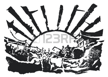450x321 596 First Sunrise Cliparts, Stock Vector And Royalty Free First