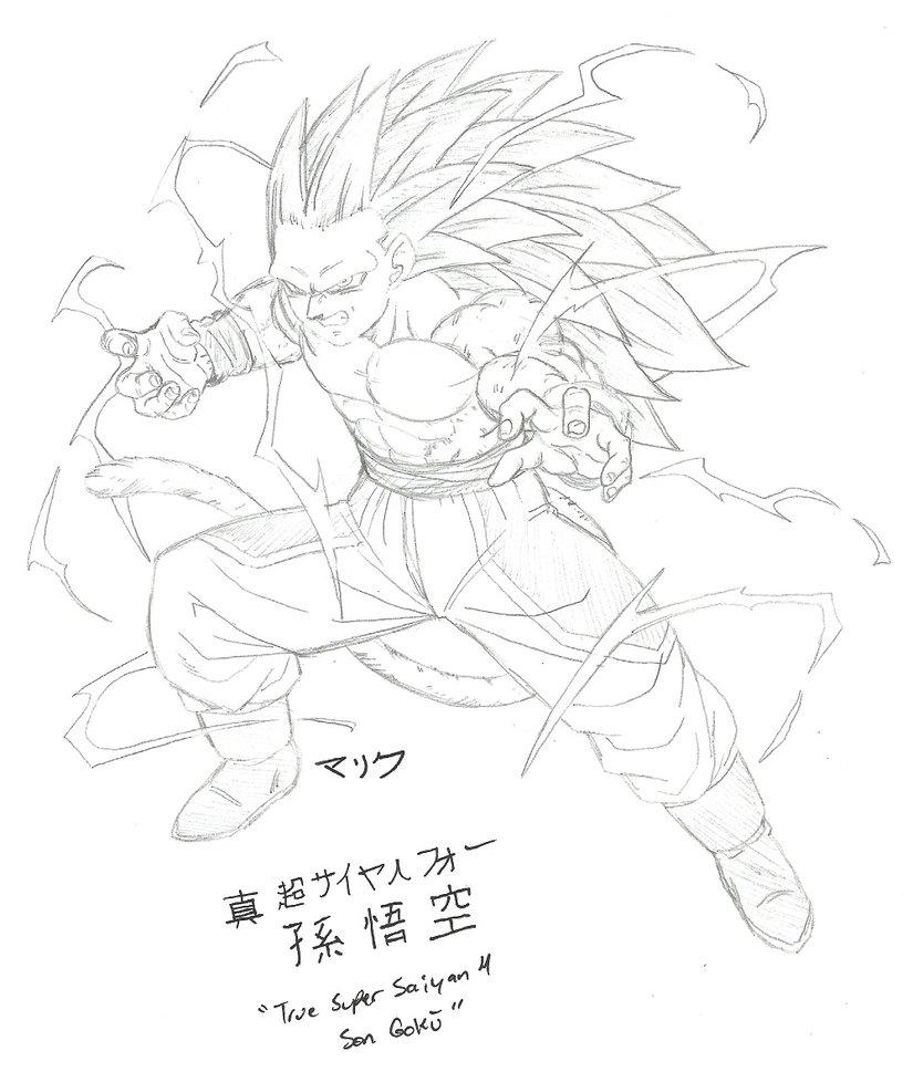 Super Saiyan 4 Drawing