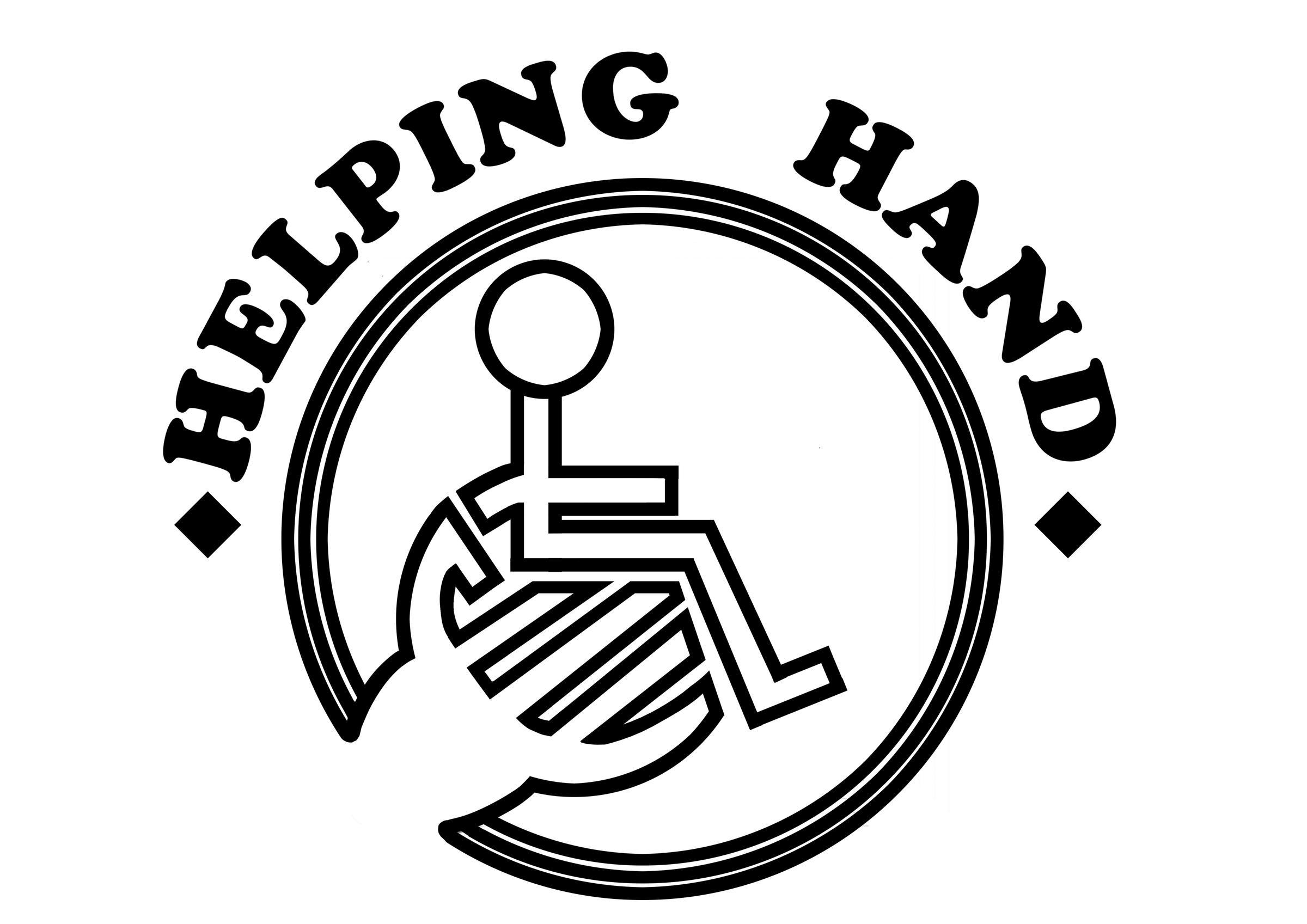2400x1697 Helping Hand