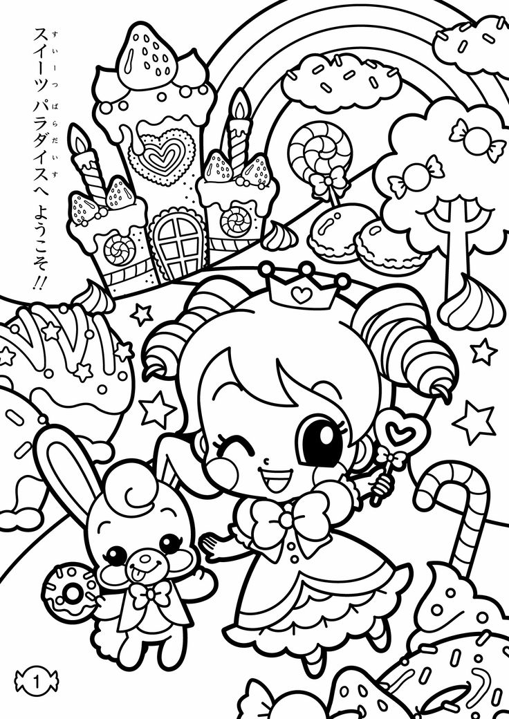 736x1040 Best Kawaii Coloring Pages 51 In Line Drawings With Kawaii