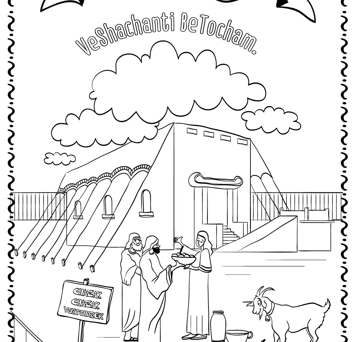Building Tabernacle Coloring Page - Master Coloring Pages