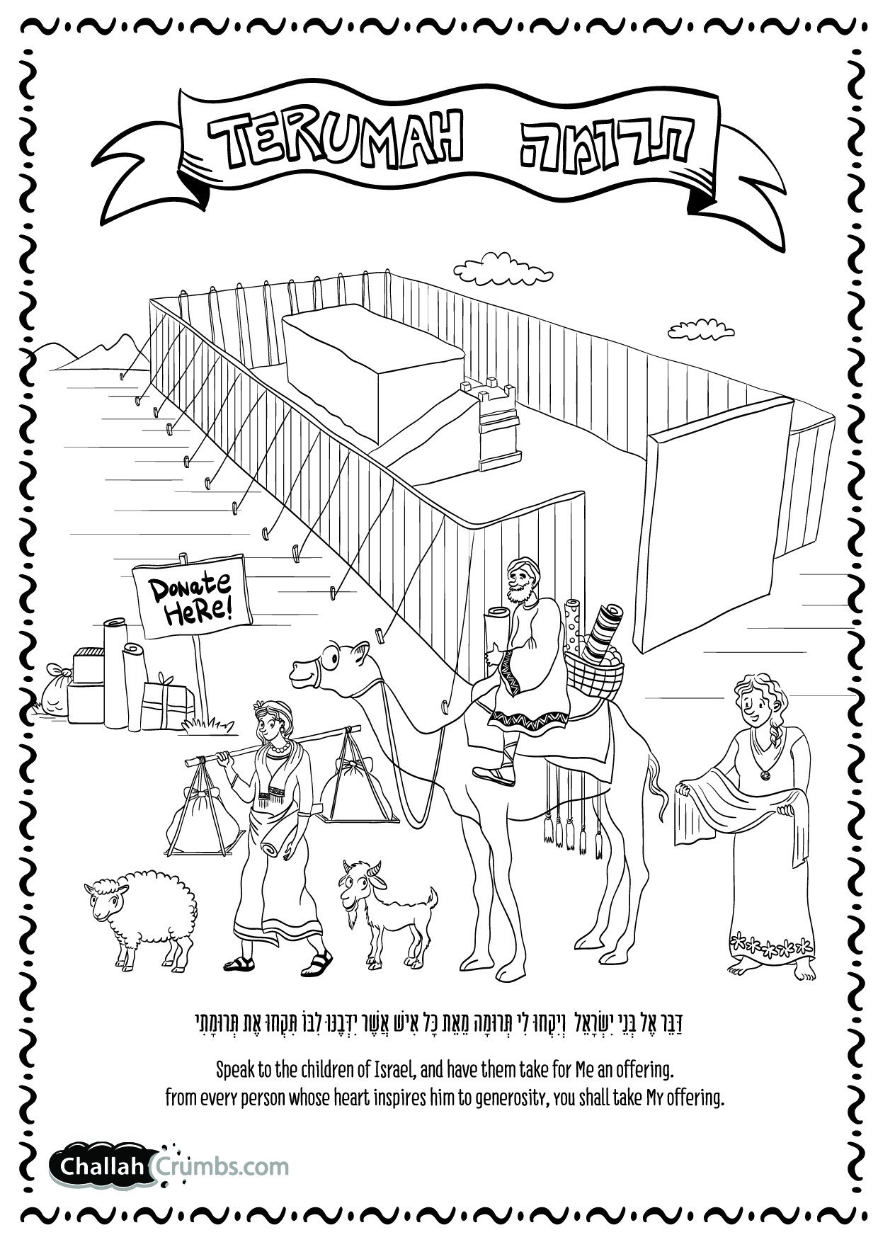 Tabernacle Coloring Page Free Sketch