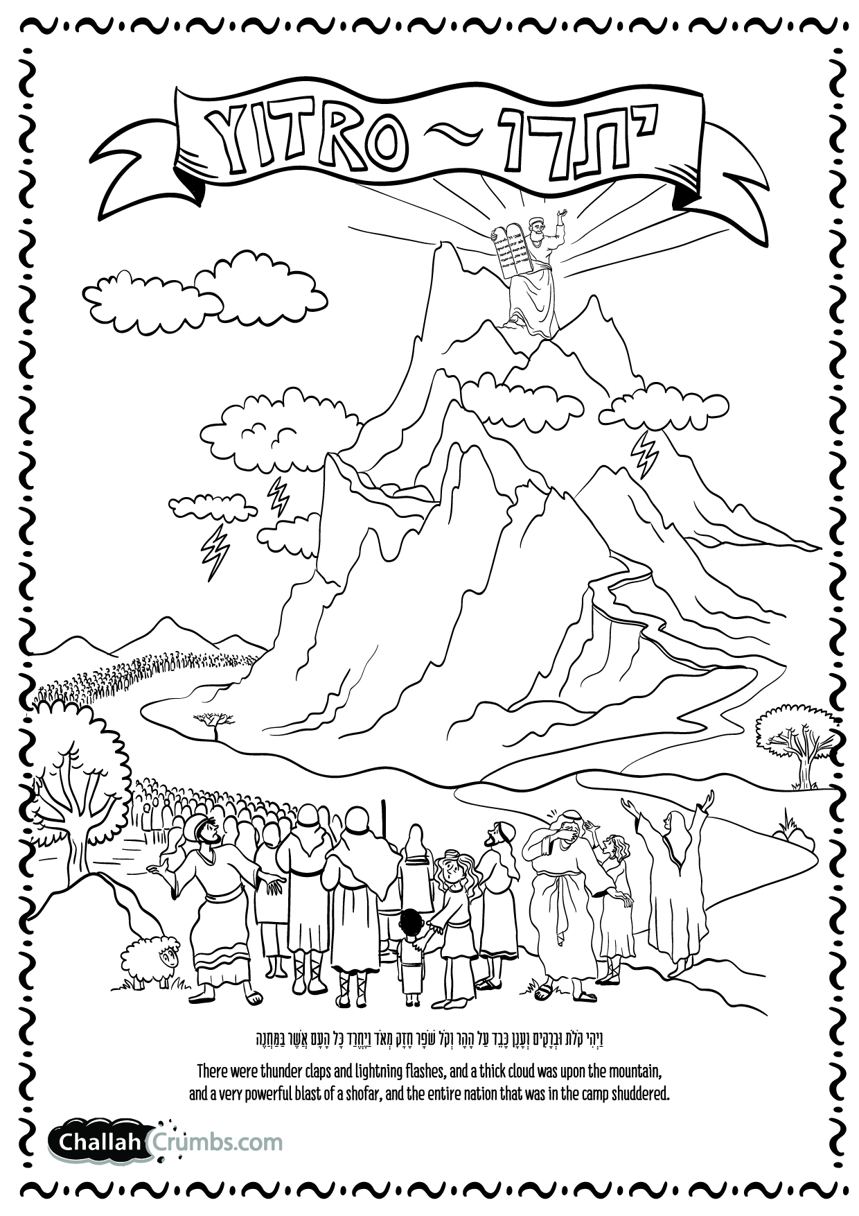 1240x1754 Coloring Page For Parshat Yitro (Click On Picture To Print