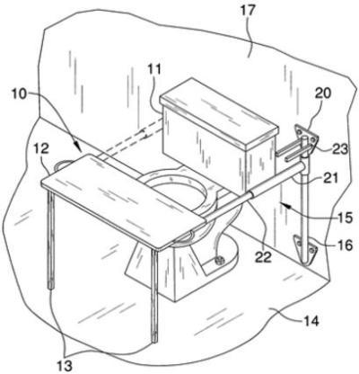 400x416 Retractable Toilet Table Top Great Idea