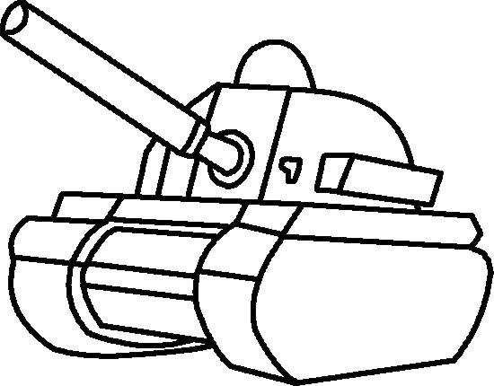 550x430 Tank