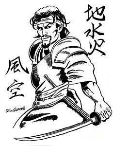 233x300 Musashi Samurai Tattoo Drawing By David Lloyd Glover