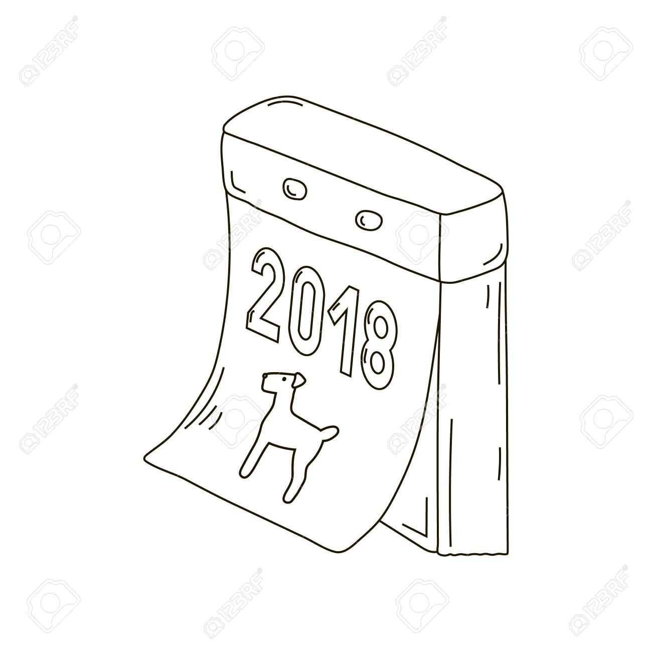 1300x1300 Retro Calendar Tear Off Russian New Year, Dog, Draw, Two, Zero