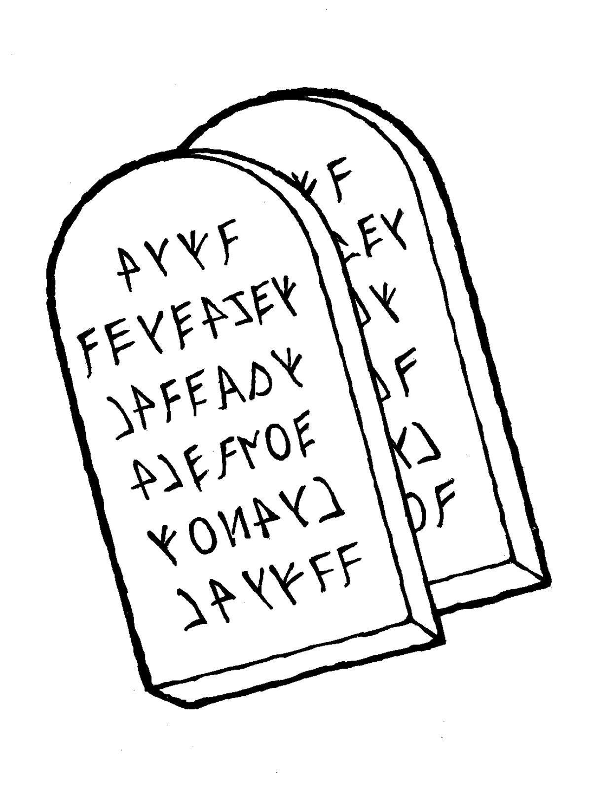 1200x1600 The Ten Commandments