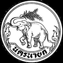 220x220 Elephants In Thailand