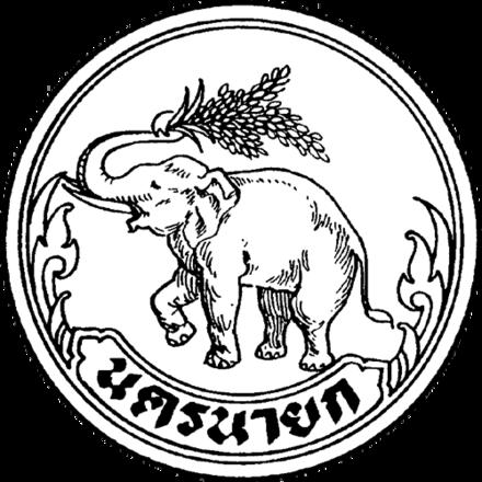 440x440 Elephants In Thailand