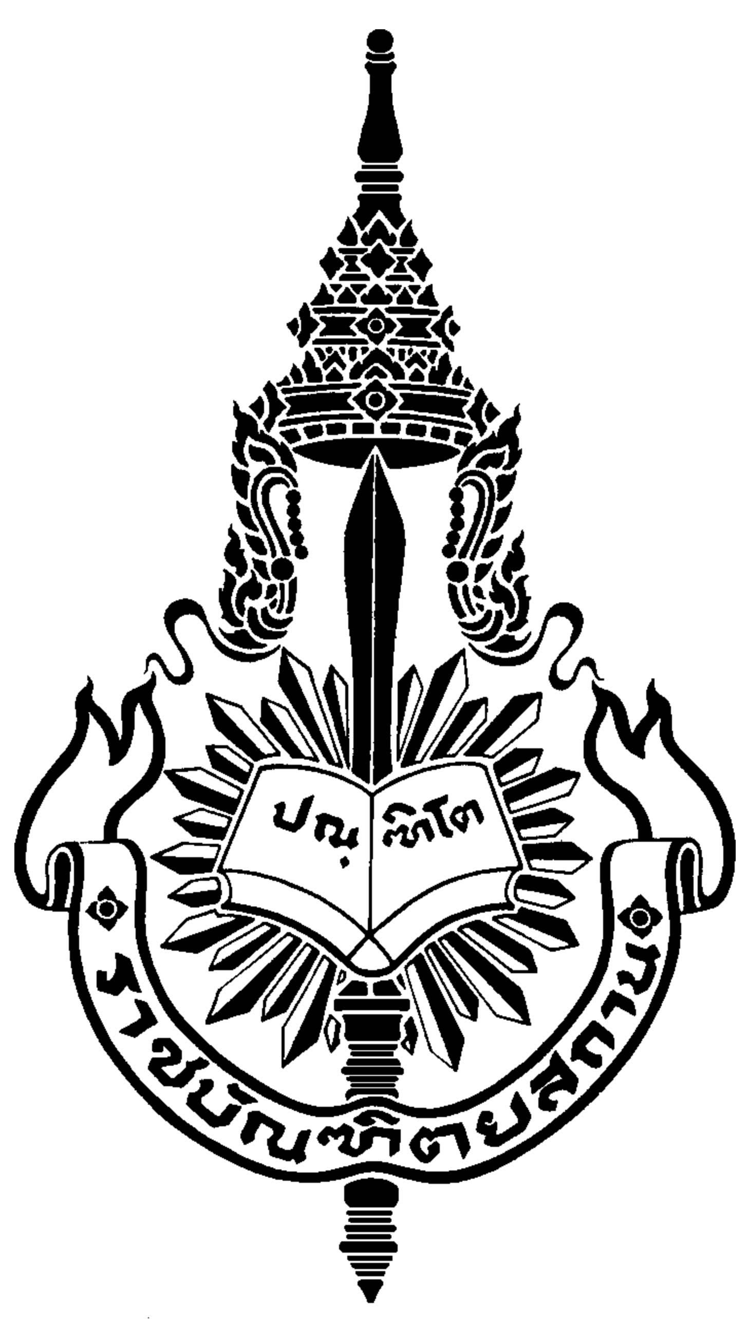 1456x2576 Fileroyal Institute Of Thailand Seal.jpg