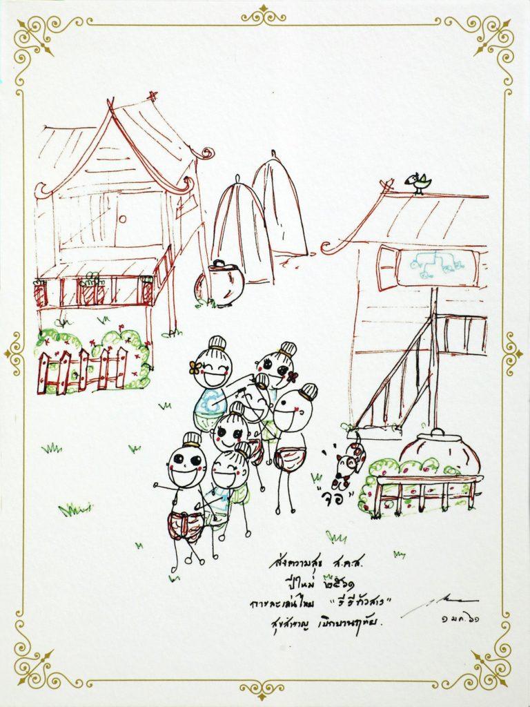 768x1024 House Drawings Thailand Thailand Clipart Thai House Pencil