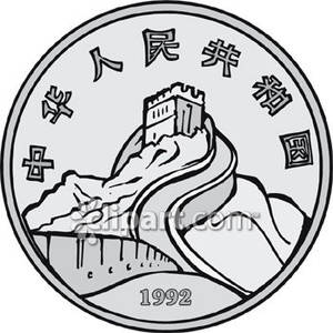300x300 1992 Chinese Coin With Chinese Symbols And The Great Wall