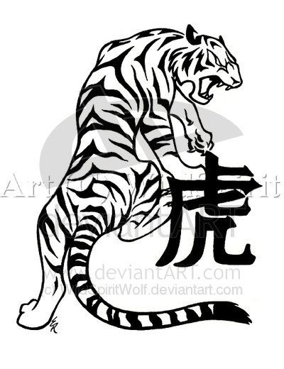 400x520 Chinese Tiger Line Drawing Tags Chinese Tiger Drawing Autumn