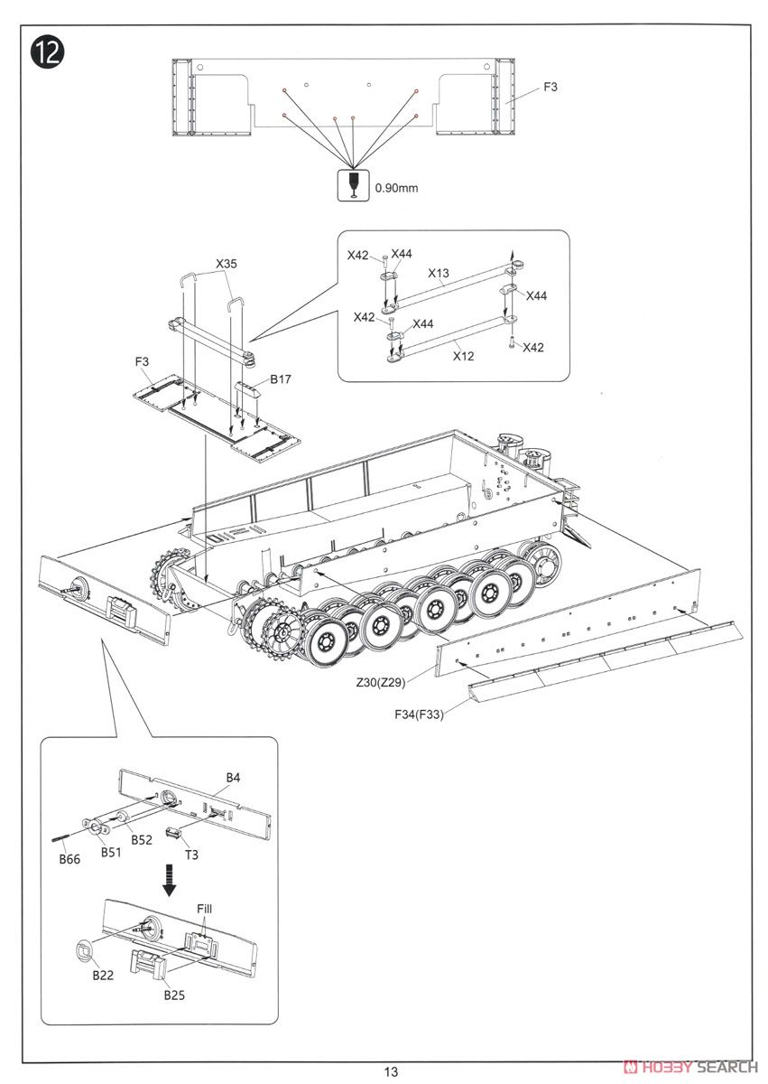 851x1200 Tiger I Tank Recovery Vehicle (Plastic Model) Images List